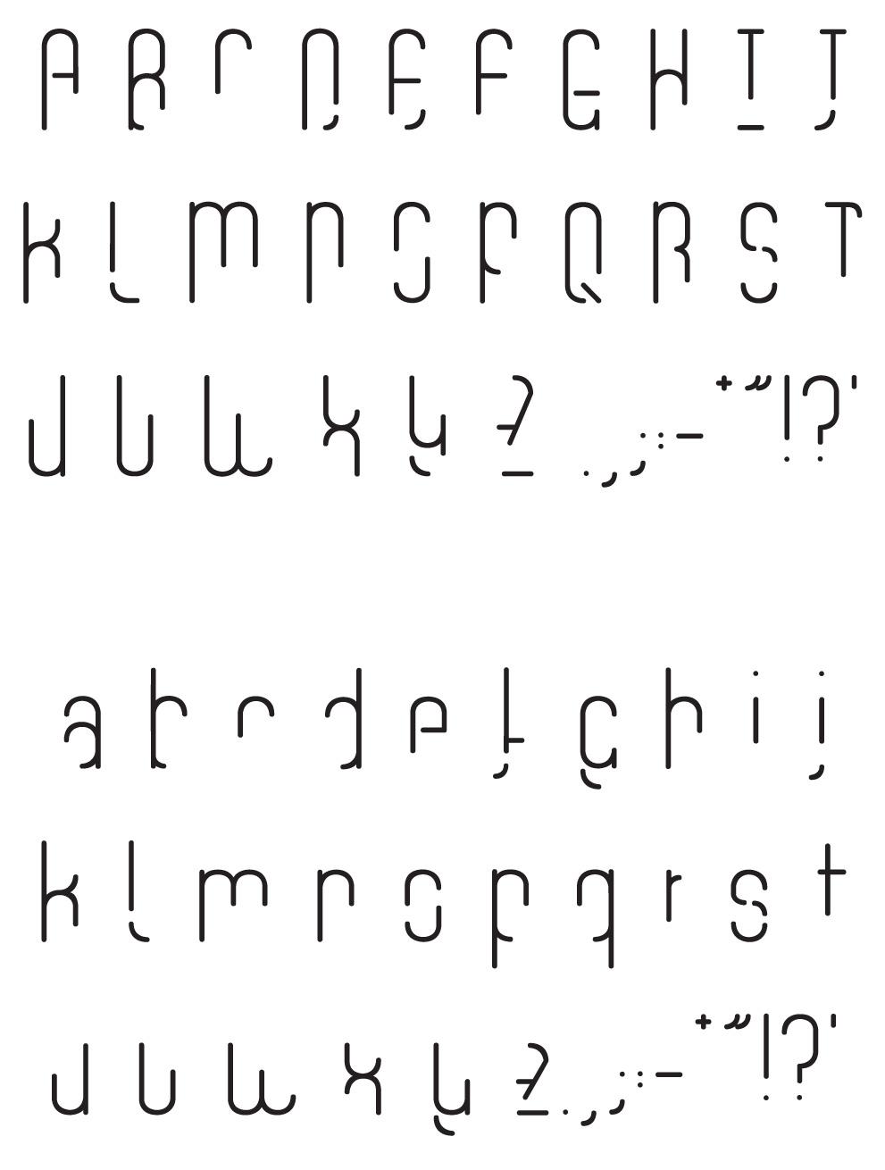 bow-font-satz